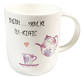 Mother's Day TEA-RIFFIC Tea Mug